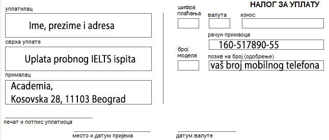 Uplatnica IELTS 1